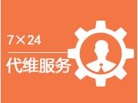 服务器高可用性包年服务(已经使用Websoft9镜像的客户专用)