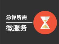 镜像配置服务(云服务器类/数据库类/基础运维类/组件安装类),下单3小时完成