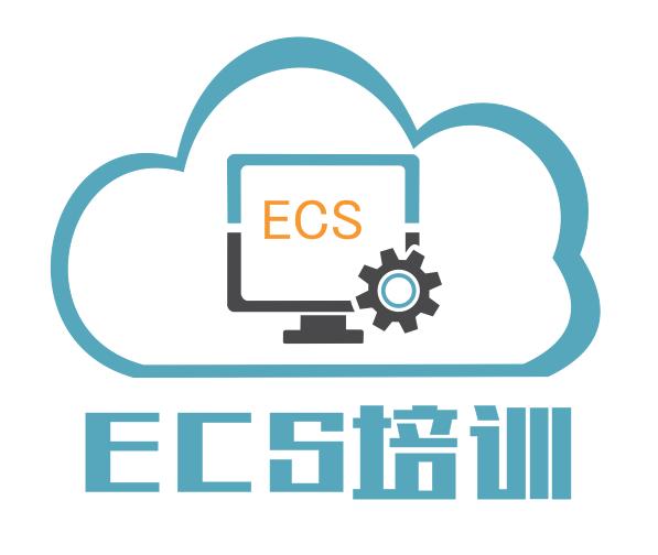 阿里云上云培训-ECS培训