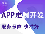 【APP定制开发】【交付源码】高端定制,手机APP制作,一对一服务