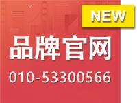 云·企业官网 官网开发 品牌官网 品牌官网开发 展示官网 01053300566