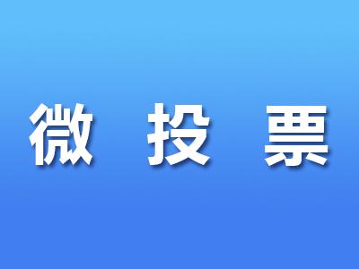 微信小程序  小程序商城  小程序游戏定制 小程序开发 大转盘 微信小游戏)小程序开发 01053300566