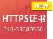 <em>服务器</em>SSL证书 单域名<em>https</em>授权 <em>https</em>证书 <em>https</em>安全证书 <em>https</em> SSL证书 <em>https</em>配置