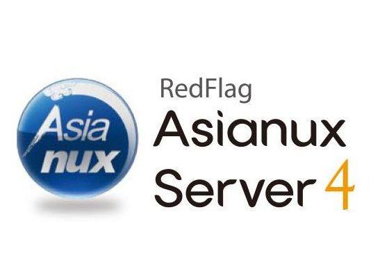 红旗 Asianux Server Linux 4.4