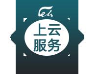 网站数据库上云