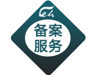 网站备案服务(仅限湖北武汉本地用户)