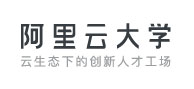 阿里云云计算ACP专业认证考试