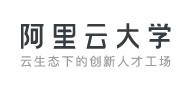 阿里云大学管理类人才培训定制班(不含食宿-)
