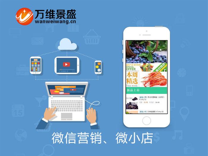 有机绿色农业模板 微信营销 微小店 微信商城 微分销 企业移动营销平台