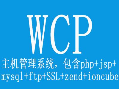 CENTOS6.9 php5.2-7.2运行环境 LNMP LAMP