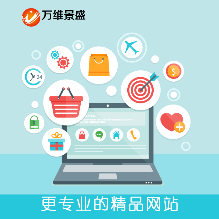 北京建站公司生鲜水果礼券提货礼品兑换 礼品卡提货手机微信 礼册卡密源码