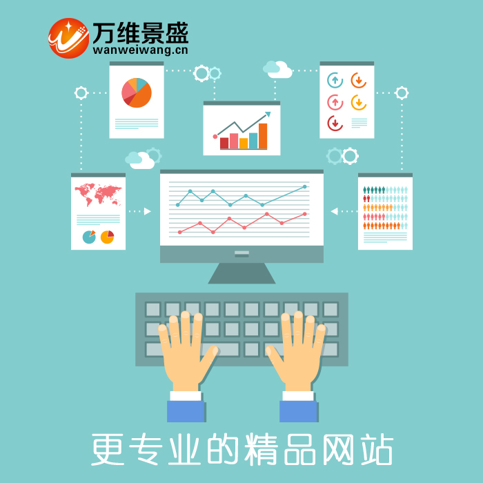 北京建站公司 快递公司 物流跟踪网站 货运企业网站设计源码