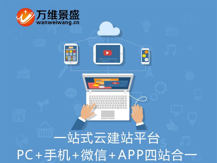 HTTPS部署 SSL数字证书配置 安装SSL证书 兼容微信苹果支付宝