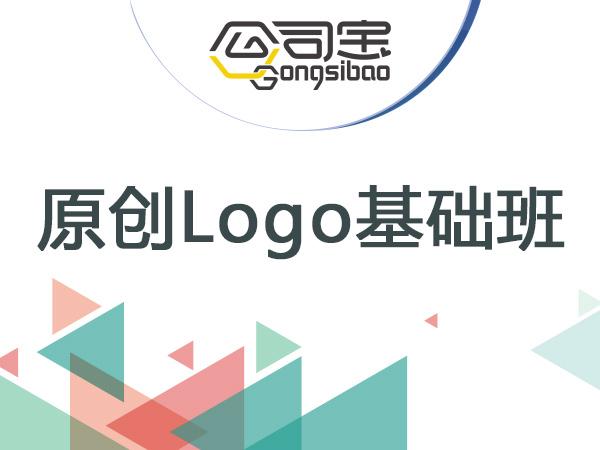 原创Logo设计基础版