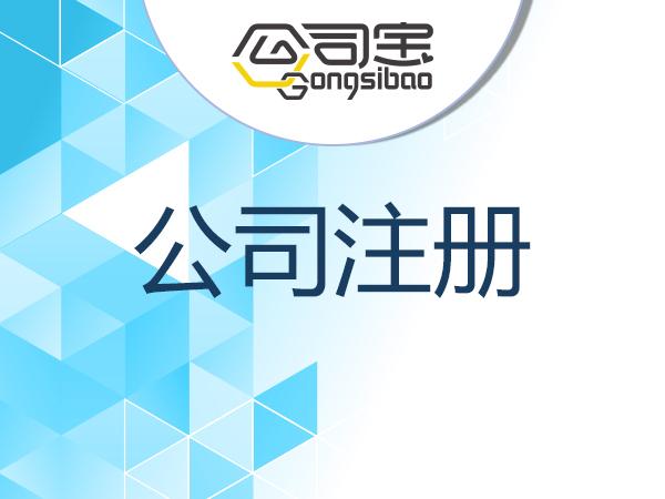 上海地区公司业务