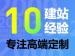 【网站建设】网站开发,企业官网建设,营销型网站、一对一服务,源码交付,一次性收费,可二次开发,北京地区可<em>免费</em>提供上门服务