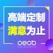 【高端定制】北京可提供上门服务!一对一量身设计企业网站建设,官网建设制作,响应式网站,营销型网站,个性化定制,提供源码!