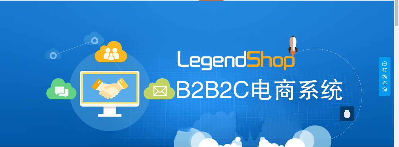 B2B2C多用户商城系统+二次开发定制+Java开源【自营+商家入驻】