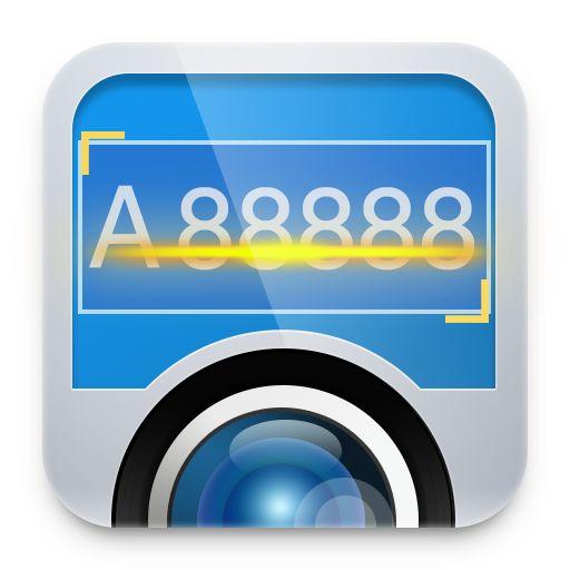 车牌识别(支持新能源车牌识别)图片OCR