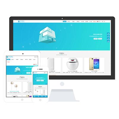 【专业】响应式企业网站模板(一次购买终身使用,不需每年续费)