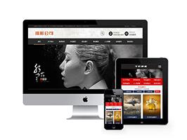 智慧云含黑色高端摄影设计类网站(带手机端)