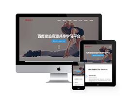 智慧云含响应式网络设计资源共享类企业网站(自适应手机端)