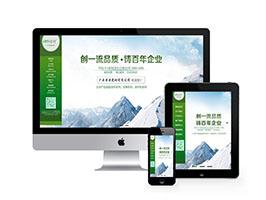 智慧云含响应式建材瓷砖类网站(自适应手机端)