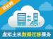 网站程序<em>数据</em>迁移服务(ASP、NET、PHP、<em>JSP</em>)