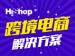 【HiShop企业商城定制开发】企业建站/全渠道零售,支持分销及O2O多门店,<em>微</em>商城/小 程序开发