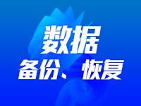 HiShop 网站安全与服务【300人专业服务团队】