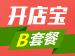 开店宝(云上浙江专享B套餐)