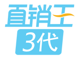 直销王3代【购买前请旺旺咨询或者致电18674847981】