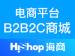 【HiShop高端定制B2B2<em>C</em>商城】多用户商城系统,平台自营+商家入驻